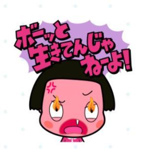 株の大勝会(会員制) おはようさん!  三食弁当→三色弁当