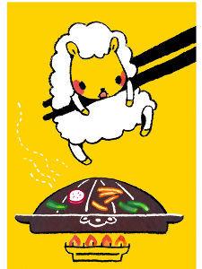 立ちスレ「立ち話のスレッド(^_^)」 焼き肉かジンギスカン^0^