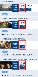 9633 - 東京テアトル(株) 【 7月末期限) 招待券 】 残り10枚あるので、 テアトル新宿で4本、続けて観て来ました。 (テア