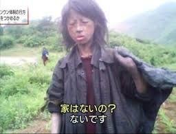 6753 - シャープ(株) 今までシャープの製品を買っていた人も台湾になったら誰も買わなくなると思う 俺は台湾になったらいくら安