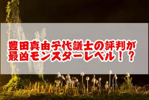 6753 - シャープ(株) 1