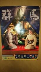 6753 - シャープ(株) シャープ株で儲けて温泉行きたいだすな! ふぉっふぉっふぉっ 知らんけど❗