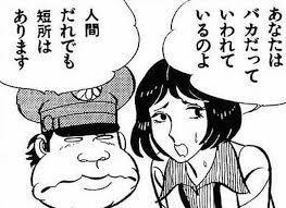 6753 - シャープ(株) ふっテメーラ青ポチばっか押しやがって 明日わかるだろう、暮れから5日間閉じこもりの成果が、ゴリラ村田