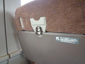 9044 - 南海電気鉄道(株) 切符ホルダー  南海本線ではネットの中でいちいち取り出す必要があったと思います。  車掌はホルダーか