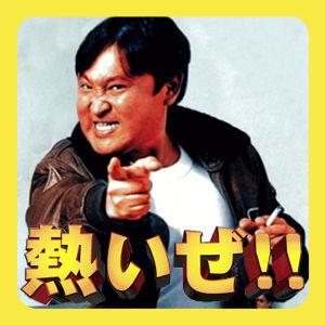 今年は上田剛史の活躍で勝ちました <巨人0-2ヤクルト>◇17日◇東京ドーム  ヤクルト上田剛史が、3回、巨人先発高木から先制の適時打