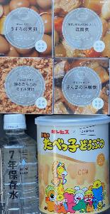 7635 - 杉田エース(株) 【 株主優待 到着 】 (100株) 長期保存食IZAMESHI 1セット -。