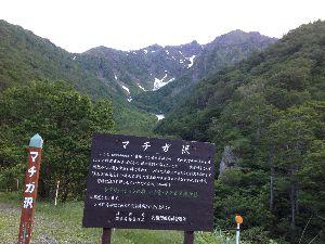 一緒に山登りしませんか 14日、谷川岳へ行ってきました。 現地に着くとまさかの、ロープウェー運休。地道に登山口からのスタート