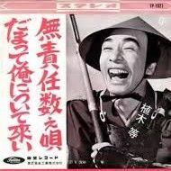 3436 - (株)SUMCO 知らねーの?井伏鱒二の「山椒魚」はチェーホフの短編「賭」から着想してるんだよ♪ 彼はそれに失敗したが