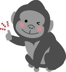 3436 - (株)SUMCO にこり☆🙊  ここには猿も生息中なのか?  どんどん↑の枝に飛び移ってね。ミャー♪ヽ(&n