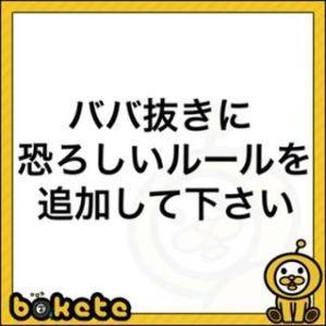3436 - (株)SUMCO これ貼っとこ