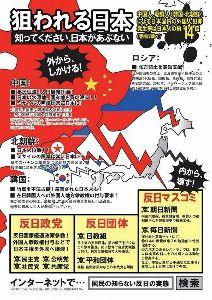 自民党の崩壊を議論する場です。 沖縄知事選の危険性 https://m.youtube.com/watch?v=6f5T_bVS9A