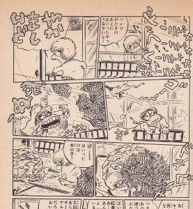 4314 - (株)ダヴィンチ・ホールディングス そいや男おいどん 松本零士の漫画は全部読んでます。 小山ゆう 水島新司 本宮ひろ志 色々と! あ&h