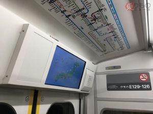 9020 - 東日本旅客鉄道(株) LTE応用低コスト車内ビジョンを開発 無線化  tags: JR東日本, 鉄道  総合車両製作所(J