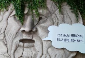 3238 - セントラル総合開発(株) マンション業界は東京五輪後が不安ですぞ!  早く逃げよう❗️