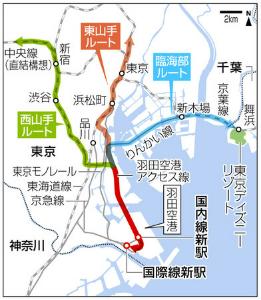 4661 - (株)オリエンタルランド 羽田-ディズニー 新路線直結検討 JR東、広がるアクセス https://www.tokyo-np.