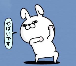 4661 - (株)オリエンタルランド 新型コロナウイルスに罹ったら日本に帰ってくるなヨ