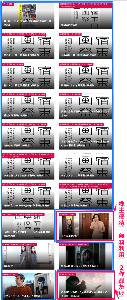 9635 - 武蔵野興業(株) 【 特別興行 大まつり2021 】 株主優待 無料鑑賞可能 2本のみ ー。
