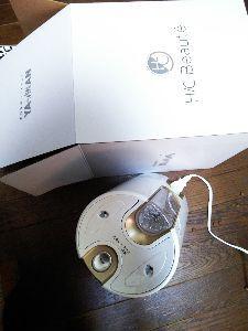 6630 - ヤーマン(株) 悪口でないんだけど… 水素水は効果ありだけど メルカリ二束三文出品残念って事  タダの