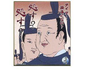 6630 - ヤーマン(株) 株価が下がってる時に「山﨑行輝氏は保有割合が減少したと報告 」このニュース 株主にも説明する義務があ