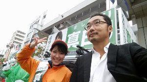 【自由党】 神奈川 11区  真白リョウ (希望の党) ましろ  上杉隆氏が応援に駆けつけて下さいました。  (
