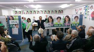 【自由党】 千葉 8区  太田かずみ (希望の党)   小沢一郎(無所属・自由党代表)の激励でパワー全開。  (