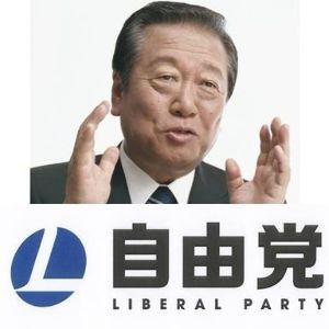 【自由党】 小沢一郎(事務所))twより 2018年4月4日、 「ない」としてきた陸自日報が追及でバレてから「実
