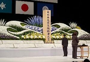 【自由党】 小沢一郎(事務所))twより 2018年3月11日、 東日本大震災岩手県宮古市合同追悼式に参列致しま