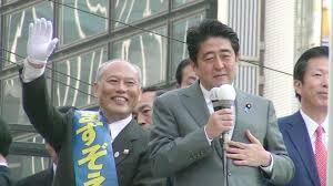 日本国が旧日本軍の虐殺レイプを反省しないのは、日本人が殺人鬼だからです。 舛添さんを厚生労働大臣にしたのはこの私、安倍晋三