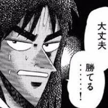 2014年10月17日(金) 巨人 vs 阪神 3回戦 ・・・
