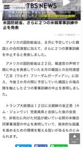4922 - (株)コーセー て