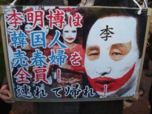 日本の魚の汚染! 盧武鉉・・・2003年~2008年、弁護士出身、金泳三に見出され大統領までの登り詰めたが、金泳三は盧