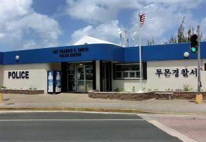 日本の魚の汚染! グアム 日本企業の支援でグアム島に建設された        交番「KOBAN」にハングルの大看板、