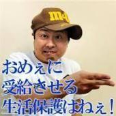 日本の魚の汚染! 人道上の観点から法的根拠のない自治体の「行政措置」       「国籍のある国家がその国民を保護する