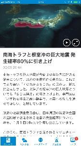 1867 - (株)植木組 植木組は東日本大地震の時、株価2倍超えになっている。