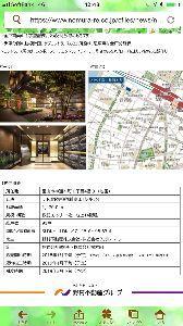 1867 - (株)植木組 野村不動産グループのマンション新築受注。