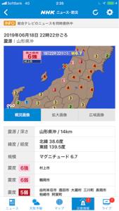 1867 - (株)植木組 東日本大地震の時はー    (´-ω-`)
