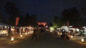 大阪からの日帰り温泉 ターミスさん  昨日はお友達と京都にいきました! 平安神宮近くの公園にいったのですが、 夜はライトア