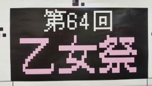 9517 - イーレックス(株) あれれ、元気ないね( ≧∀≦)ノ  大風呂敷来期予想祭り(⌒‐⌒)終了なのかな⁉️((