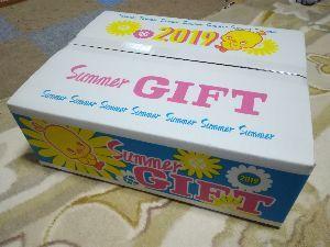 妖精のbar!! 商品はこんな箱に、入ってました。 デザインもかわいいですね~。(*^^*)
