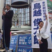 8411 - (株)みずほフィナンシャルグループ 米外交専門誌「尖閣で日中衝突なら中国が5日間で勝つ」
