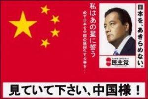 """8411 - (株)みずほフィナンシャルグループ   >关于民进党,莲舫就自己的日本和台湾""""双重身份""""问题的说明前后不一致,约"""