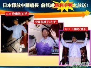 8411 - (株)みずほフィナンシャルグループ  現在は改めて台湾国籍を放棄する手続きを取っている途中で「その手続きが終わったら、この問題は終わりで