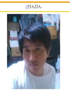 8411 - (株)みずほフィナンシャルグループ はい ご苦労さん