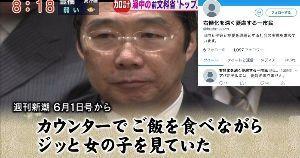 8411 - (株)みずほフィナンシャルグループ 前川助平が日本の事を 考えてくれてるって?! 寝言は寝ていってくださいですよね!?  はおちー