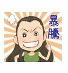 8411 - (株)みずほフィナンシャルグループ 人員削減、超合理化による筋肉体質に変身だべWW(笑)  😸🚬🎶