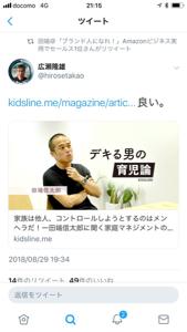 8411 - (株)みずほフィナンシャルグループ 金融=広瀬、田端