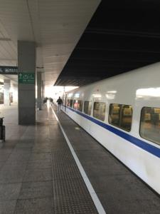 8411 - (株)みずほフィナンシャルグループ ちょっとお出かけしてきますね♪   直線で576km 、  ちょうど東京=倉敷ぐらいみたいです