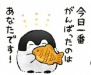 8411 - (株)みずほフィナンシャルグループ ウフフ^_^
