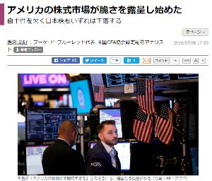 8411 - (株)みずほフィナンシャルグループ 株は下がる、ブーケドフルーレット君は、言ってる。 https://toyokeizai.net/ar