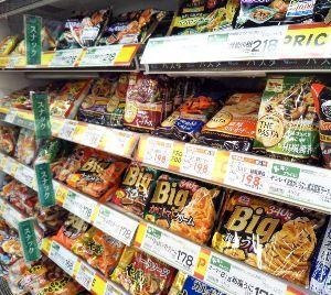 8411 - (株)みずほフィナンシャルグループ 家庭用冷凍パスタ 大容量で日本製粉快走中 非価格競争に期待の声も  だって^^